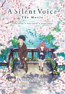 A_Silent_Voice_Film_Poster